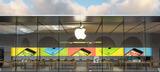 AppleStanfordStore